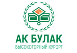 Горнолыжный курорт Ак-Булак