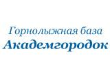 горнолыжная база Академгородок