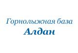 Горнолыжный курорт Алдан