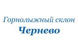 горнолыжный склон Чернево