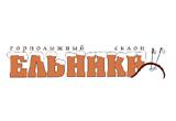горнолыжная база Ельники