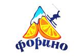 горнолыжный курорт Форино