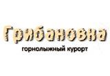 Горнолыжная база Грибановка