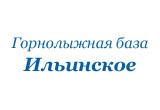 Горнолыжная база Ильинское