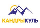горнолыжный курорт Кандрыкуль