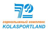 горнолыжный комплекс Коласпортланд