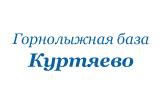 горнолыжный курорт Куртяево
