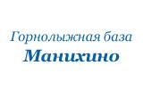 Горнолыжная база Манихино