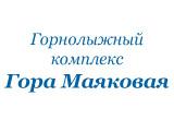 горнолыжный комплекс Гора Маяковая