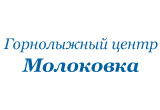 Горнолыжный центр Молоковка