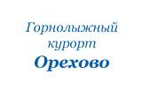 Горнолыжный курорт Орехово