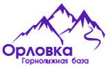 Горнолыжный курорт Орловка