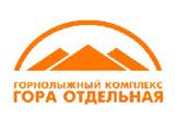 горнолыжный курорт Гора Отдельная