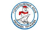 горнолыжный клуб леонида тягачева шуколово