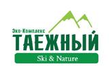 горнолыжный комплекс Таежный