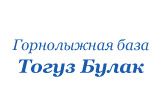 горнолыжная база Тогуз Булак