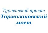 горнолыжный курорт Тормозаковский мост