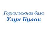 горнолыжная база Узун Булак