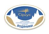 Горнолыжный курорт Водяники
