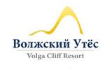 горнолыжный курорт Волжский Утес