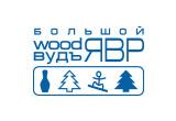 горнолыжный комплекс Большой Вудъявр Кировск