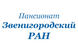 Горнолыжный склон Звенигородский РАН